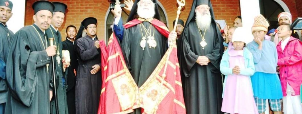 Εγκαίνια Ιερού Ναού Εισοδίων της Θεοτόκου